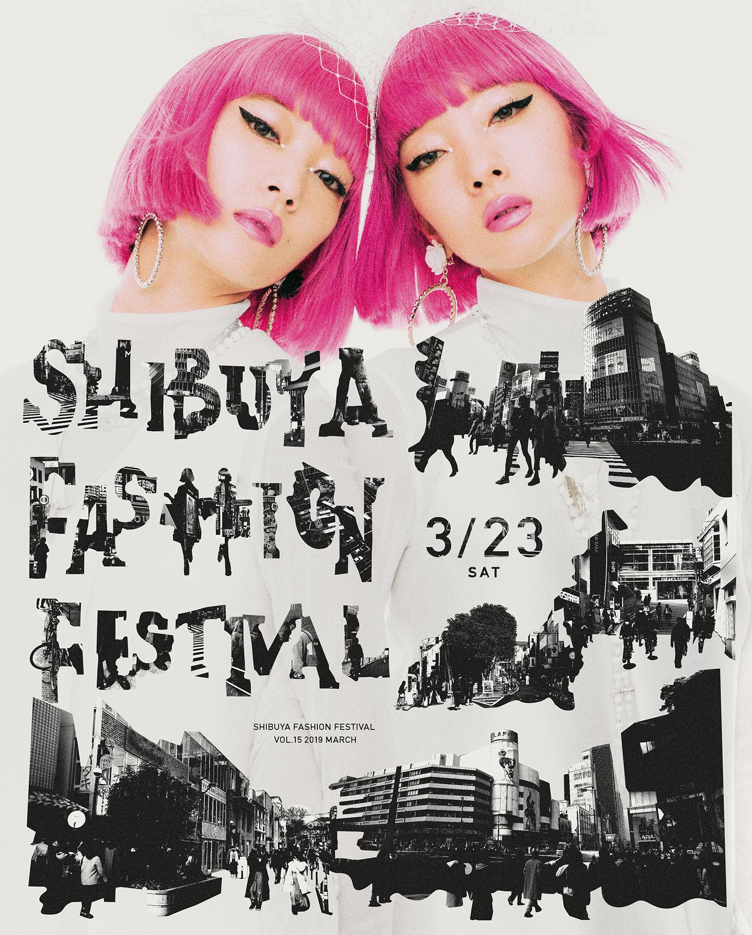 メンズ,着物,浴衣,KIMOMO,HARAJUKU,yukata,ブランド,原宿,渋谷,東京,KIMONO,シブフェス,渋谷ファッションフェスティバル,shibufes