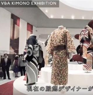 London Kimono V&A victoria albert musuem ロンドン 着物 英国 ROBE JAPONICA