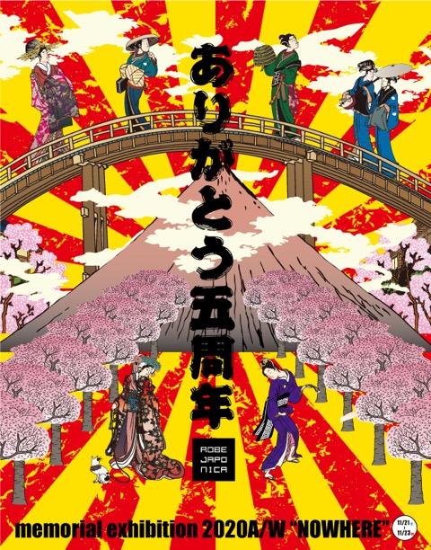 メンズ,着物,浴衣,KIMOMO,HARAJUKU,yukata,ブランド,原宿,渋谷,東京,rj,